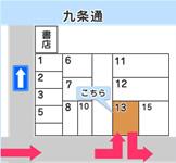 駐車場見取り図