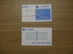 12022902.JPG