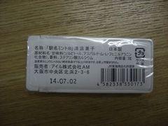 13120503-1.jpg